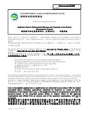 REFERENCE-ECF-EPD-Application Form.pdf
