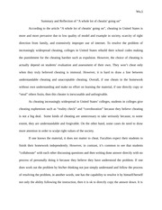 Essay discussing the aspect of cheating
