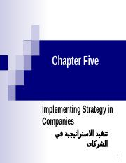 Chapter_Five_Implementing_Strategy_in_Companies (1).ppt