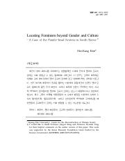 Locating Feminism beyond Gender and Culture - A Case of the Family-head System in South Korea-.pdf