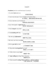L12- Translation questions-Answers.doc