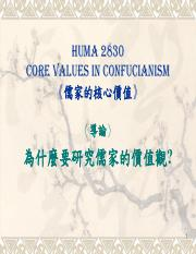 Intro_Why+studying+the+Confucian+Values