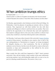 Management 456_Barry_Lecture Notes on When Ambition Trumps Ethics