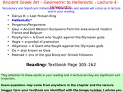 GreekArtLecture4Spring2013Web