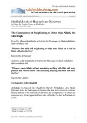 Mudhakkirah al-Hadeeth an-Nabawee of Shaykh Rabee- 5 - The Consequence of Supplicating to Other than