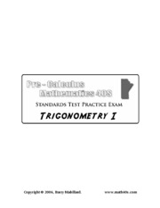 (1) Trigonometry Test