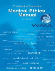 ethics_manual_en