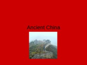 a review of the earliest chinese poetry the neolithic ware How many times do you need to domesticate sheep share chinese sheep the earliest record of sheep in china dates is sporadic (ovis aries) were first.