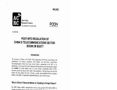 China WTO - Boom or Bust.pdf