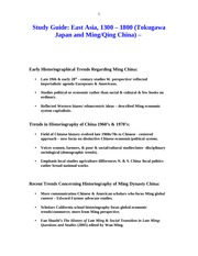 STUDY GUIDE HIST 104 TOKUGAWA JAPAN &  CHINA
