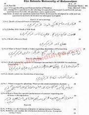 Past Papers 2015 Islamia University Bahawalpur LLB Part 2