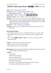 Syllabus_IT2007