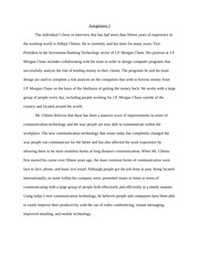 what is communication essay