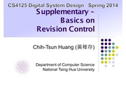 12s_revision_control