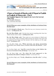 The Propagated Signposts of the Sunnah for the Creed of the Saved and Aided Group - Part 4