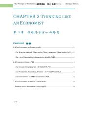 Chapter 2 Thinking like an Economist.pdf