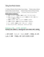 Mode l answers in Japanese ↓.docx