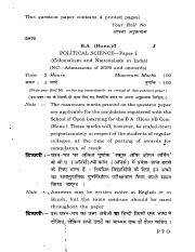 (www.entrance-exam.net)-Delhi University - B.A (H) Political Science - First Year Sample Paper 7.pdf
