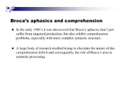 broca aphasia notes