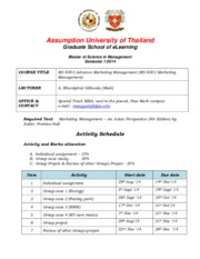MS 6402 Activity Schedule 1-2014