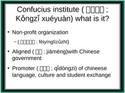 Chin. 302 - Student Presentation on Confucius Institutes
