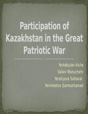 Participation_of_Kazakhstan_in_the_Great