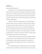 foreign exchange student college essay