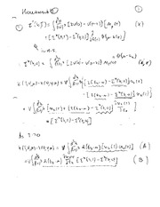 Homework E Solutions on Quantum Many-Body Theory