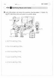 Genki I - Workbook - Elementarpanese Course (with bookmarks) 78