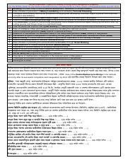 Suggestions for the Written Exam (Essay, Translation & Math) for the post of Assistant Director of B
