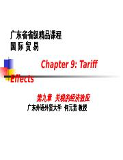 chapter9.ppt