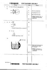 CE Physics 2003 Paper1(MS)