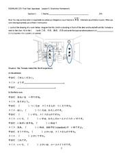 Lesson5_home_grammar_dp_1_