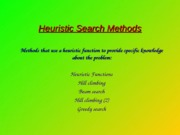 4.HeuristicSearch_show