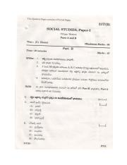 (www.entrance-exam.net)-Andhra Pradesh SSC Exam- Social Studies Paper-I Sample Paper 11.pdf