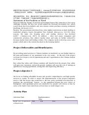 project proposal(3).docx