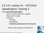 16_JavaScript_part7_tracing2