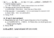 chinse 1200 ch 12 grammar notes