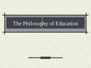 Philosophy of Education PP new(1)