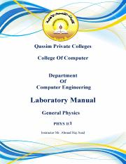 General physics  101 Lab  manual(1)