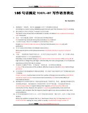 toefl writting phrases.pdf