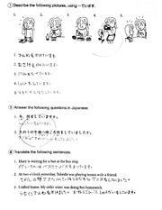 genki chapter 7 homework pg 65 66 describe the following pictures using cle l la l t l ir s n p t mj j i 2 a