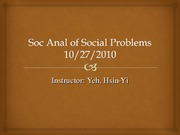 Sociological+Analysis+of+Social+Problems+_1027_