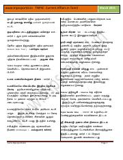 tnpsc-current-affairs-in-tamil-march-2015.pdf