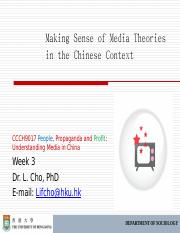 CCCH9017 Week 3 Making Sense of Media Theories outline (1).pptx