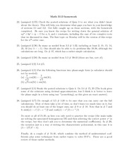 Homework C on Introduction to Ordinary Differential Equations