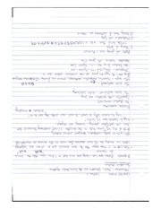 Comm Std M144A Lecture 1 Notes