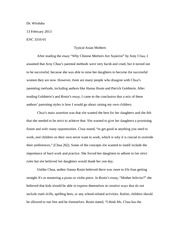 Third Draft Essay #2