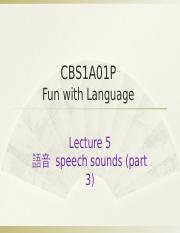 CBS1A01P-Fun with Language-L05-pre-lecture