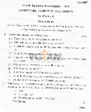 (www.entrance-exam.net)-BPUT-B.Tech 2nd Year- Engineering Economics and Costing Sample Paper 5.pdf